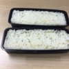 【米しよっ!】サプライズ白米弁当を会社で食べよう! その1