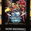 『劇場版リリカルなのはreflection』と『ノーゲーム・ノーライフ・ゼロ』観てきました
