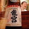 居酒屋の料理と酒をポジフィルム調で撮影する / RICOH GR