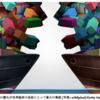 IMF Blog 「世界経済の成長」  モーリス・オブストフェルド氏記