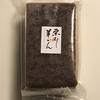 秋といえば栗! 日本の栗菓子 栗蒸し羊羹