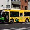東京都交通局 N-S657