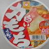 ドン・キホーテ 姫路RIOS店で「白い力もちうどん 紅白もち入り」を買って食べた感想