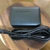 RAVPower USB-C充電器 PC059 レビュー