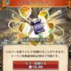 【ToS】デュラハン討伐