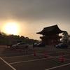 犬山成田山へ交通安全祈願に。初めて知る国宝犬山城にまつわる城物語