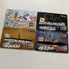 ディズニーのゴールドカードに変更してみた!〜変更するメリット、デメリットについて〜