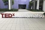 TEDxhamamatsuに行ってきました!あなたはウサギを追いますか?