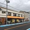 兵庫県でおすすめの精肉店〜伊丹のマエダ食品さん
