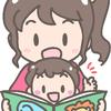 【0歳~3歳児】赤ちゃんが生まれたらすぐ買おう!基本の絵本5選