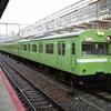 阪和線205系が奈良線へ転属!奈良線103系は引退か