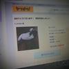 Yahoo! JAPAN IDを不正アクセスされて感じた、利便性に潜む危険性
