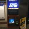 「タイ・バンコク」でのキャッシング方法は?日本語・英語表記は?(バンコク銀行(Bankok Bank)の操作画面ごとに写真付き解説)