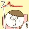 無痛分娩レポート⑪【東京女子医科大学病院】