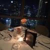 バーガンディの赤ワインを46階イタリアン・レストラン GAIAで楽しむ