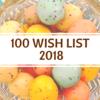 2018年やりたいことリスト