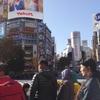 【2019/11/30モテゾウさんナンパ講習】
