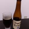 ロシュフォール10/ベルギービールレビュー トラピストビールとは?適温は?