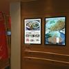 松尾ジンギスカン 新千歳空港フードコート店 / 千歳市美々 新千歳空港ターミナルビル 3F