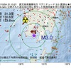 2017年10月04日 21時15分 鹿児島県薩摩地方でM3.0の地震