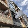 台湾・嘉義レトロ散歩(後編):リノベ宿,古い建物,歯の看板