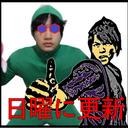 oyayubiSANのブっ飛びブログ