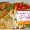 「魚鉄市場店」の「タコライス」 350−175円