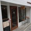パラダイス通りのカフェ「トックリキワタ珈琲店」