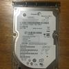 DELL Inspiron 1501のハードディスクをハードディスクを取り出して断捨離