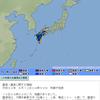【地震情報】本日12日04時54分頃に大隅半島東方沖でのM5.5の地震が発生!鹿児島県周辺では南海トラフ・日向灘での海溝型地震が心配!!