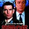 「第四の核」 (1986年)