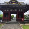 東京、港区にある『芝公園』を散策してみた。