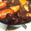 鉄鍋でタンシチューを作ってみた。
