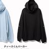 【2020 TOUR】ティースくんパーカー BLACK
