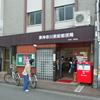 2020.5.22 横浜市内・17~22局(神奈川~鶴見)