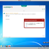 Windows 8、インストール後…。
