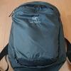 アークテリクスのインデックス15のサイズ感は?容量15Lてどのぐらい?バッグの中身公開。