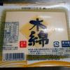 1丁29円で買えたので、豆腐ステーキ【貧乏飯32】