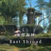 【FF14】 モンスター図鑑 東部森林(East Shroud)