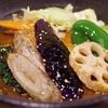 札幌のスープカレー屋「一文字カリー店」