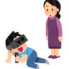 Amazonで激安VRヘッドセットを買ったらちょっと生活が変わった話
