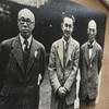 浜田庄司参考館--「私の陶器の仕事は、京都で見つけ、英国で始まり、沖縄で学び、益子で育った」