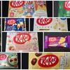 キットカットのカロリーを種類一覧で全て発表!カロリーが高いミニ、パウチなどコンビニの人気チョコ菓子をランキング!新商品も常に追加