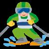 子供のスキー用具(板、ストック、ブーツ)の選び方