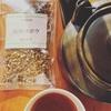 ごぼう茶で腸内環境を整える。