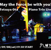 "Tetsuya Ota Piano Trio Live 2012 vol.2 ""May the Force be with you!"""