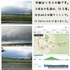 2018年5月24日(木)【中富良野のパン屋さん&ゼッケン到着!の巻】