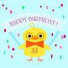 お誕生日おめでとうー!
