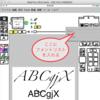 9VAeきゅうべえiPad版 フォント処理作成