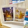ポケモンスタンプラリー in 東京ソラマチ「ミュウツーの逆襲 EVOLUTION」オリジナルクリアファイル